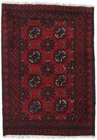 Afghan Alfombra 77X107 Oriental Hecha A Mano Negro/Rojo Oscuro (Lana, Afganistán)