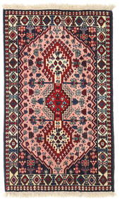 Yalameh Alfombra 61X101 Oriental Hecha A Mano Negro/Rojo Oscuro (Lana, Persia/Irán)