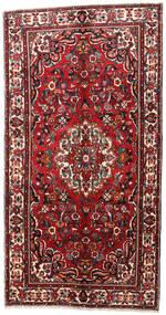 Hamadan Alfombra 165X308 Oriental Hecha A Mano Rojo Oscuro/Negro (Lana, Persia/Irán)