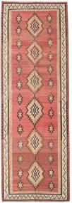 Kilim Fars Alfombra 155X460 Oriental Tejida A Mano Rojo Oscuro/Marrón Oscuro (Lana, Persia/Irán)
