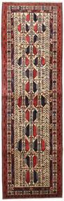 Afshar Alfombra 93X299 Oriental Hecha A Mano Rojo Oscuro/Marrón Oscuro (Lana, Persia/Irán)