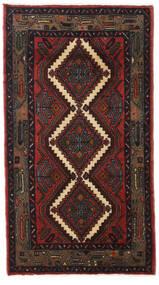 Hamadan Alfombra 83X140 Oriental Hecha A Mano Negro/Rojo Oscuro (Lana, Persia/Irán)