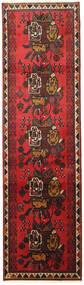 Afshar Alfombra 78X281 Oriental Hecha A Mano Rojo Oscuro/Marrón Oscuro (Lana, Persia/Irán)