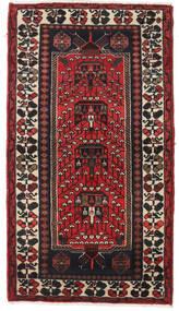 Hamadan Alfombra 80X145 Oriental Hecha A Mano Negro/Beige (Lana, Persia/Irán)