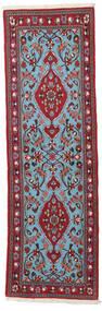 Ghom Kork/De Seda Alfombra 64X204 Oriental Hecha A Mano Rojo Oscuro/Marrón Oscuro (Lana/Seda, Persia/Irán)