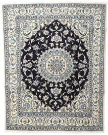 Nain Alfombra 200X250 Oriental Hecha A Mano Beige/Gris Oscuro (Lana, Persia/Irán)