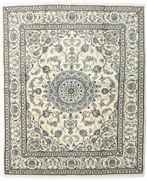 Nain Alfombra 200X245 Oriental Hecha A Mano Beige/Gris Oscuro/Gris Claro (Lana, Persia/Irán)