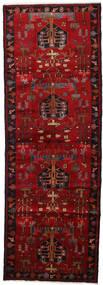Hamadan Alfombra 108X310 Oriental Hecha A Mano Marrón Oscuro/Rojo Oscuro/Roja (Lana, Persia/Irán)