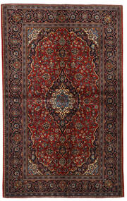 Keshan Alfombra 140X225 Oriental Hecha A Mano Rojo Oscuro/Marrón Oscuro (Lana, Persia/Irán)