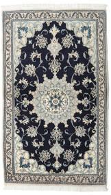 Nain Alfombra 90X152 Oriental Hecha A Mano Negro/Gris Oscuro (Lana, Persia/Irán)