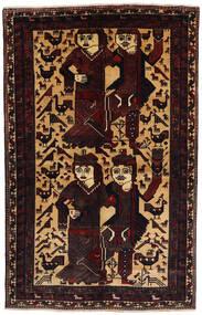 Afshar Alfombra 150X241 Oriental Hecha A Mano Marrón Oscuro/Rojo Oscuro (Lana, Persia/Irán)
