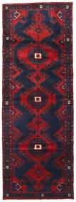Hamadan Alfombra 107X300 Oriental Hecha A Mano Negro/Rojo Oscuro (Lana, Persia/Irán)