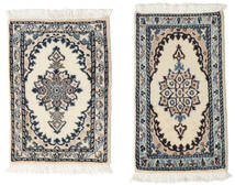 Nain Alfombra 40X60 Oriental Hecha A Mano Gris Oscuro/Beige/Gris Claro (Lana, Persia/Irán)
