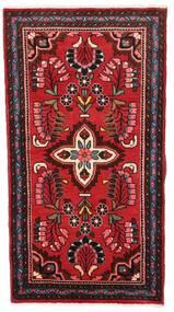Lillian Alfombra 73X135 Oriental Hecha A Mano Marrón Oscuro/Roja (Lana, Persia/Irán)
