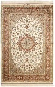 Ghom De Seda Alfombra 130X197 Oriental Hecha A Mano Beige/Marrón (Seda, Persia/Irán)