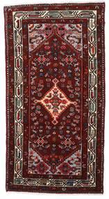 Hamadan Alfombra 80X151 Oriental Hecha A Mano Rojo Oscuro (Lana, Persia/Irán)