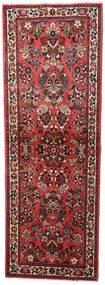 Sarough Alfombra 77X217 Oriental Hecha A Mano Rojo Oscuro/Óxido/Roja (Lana, Persia/Irán)
