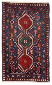 Yalameh Alfombra 57X94 Oriental Hecha A Mano Rojo Oscuro/Azul Oscuro (Lana, Persia/Irán)