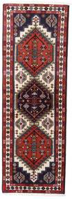 Ardabil Alfombra 66X185 Oriental Hecha A Mano Rojo Oscuro/Marrón Oscuro (Lana, Persia/Irán)