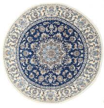 Nain Alfombra Ø 200 Oriental Hecha A Mano Redonda Gris Claro/Beige/Azul Oscuro (Lana, Persia/Irán)