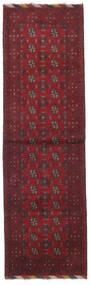 Afghan Alfombra 73X245 Oriental Hecha A Mano Rojo Oscuro/Marrón Oscuro (Lana, Afganistán)