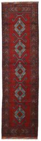 Afghan Alfombra 81X297 Oriental Hecha A Mano Rojo Oscuro/Marrón Oscuro (Lana, Afganistán)