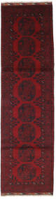 Afghan Alfombra 85X305 Oriental Hecha A Mano Rojo Oscuro/Marrón Oscuro (Lana, Afganistán)