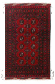 Afghan Alfombra 77X124 Oriental Hecha A Mano Rojo Oscuro/Marrón Oscuro (Lana, Afganistán)