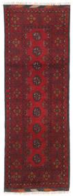 Afghan Alfombra 58X169 Oriental Hecha A Mano Rojo Oscuro/Marrón Oscuro (Lana, Afganistán)