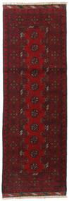 Afghan Alfombra 60X177 Oriental Hecha A Mano Rojo Oscuro/Marrón Oscuro (Lana, Afganistán)