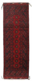 Afghan Alfombra 60X172 Oriental Hecha A Mano Rojo Oscuro/Marrón Oscuro (Lana, Afganistán)