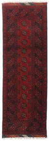 Afghan Alfombra 61X173 Oriental Hecha A Mano Rojo Oscuro/Marrón Oscuro (Lana, Afganistán)