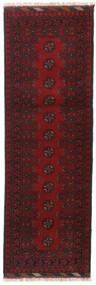 Afghan Alfombra 59X178 Oriental Hecha A Mano Rojo Oscuro/Marrón Oscuro (Lana, Afganistán)