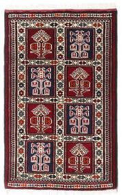Turkaman Alfombra 61X96 Oriental Hecha A Mano Rojo Oscuro/Marrón Oscuro (Lana, Persia/Irán)