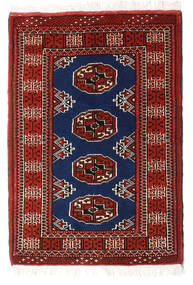 Turkaman Alfombra 62X90 Oriental Hecha A Mano Rojo Oscuro/Blanco/Crema (Lana, Persia/Irán)