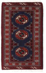 Turkaman Alfombra 65X104 Oriental Hecha A Mano Negro/Rojo Oscuro (Lana, Persia/Irán)