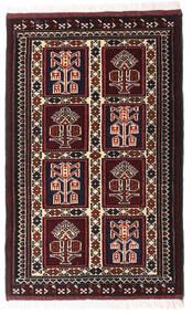 Turkaman Alfombra 61X97 Oriental Hecha A Mano Rojo Oscuro/Beige (Lana, Persia/Irán)