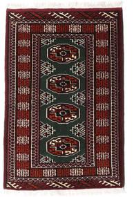 Turkaman Alfombra 62X91 Oriental Hecha A Mano Marrón Oscuro/Rojo Oscuro (Lana, Persia/Irán)