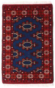 Turkaman Alfombra 62X92 Oriental Hecha A Mano Rojo Oscuro/Púrpura Oscuro (Lana, Persia/Irán)