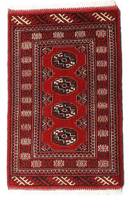 Turkaman Alfombra 63X95 Oriental Hecha A Mano Rojo Oscuro/Óxido/Roja (Lana, Persia/Irán)