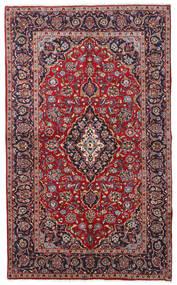 Keshan Alfombra 145X242 Oriental Hecha A Mano Púrpura Oscuro/Rojo Oscuro (Lana, Persia/Irán)