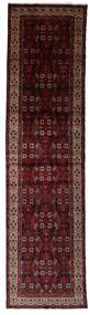 Hamadan Alfombra 109X407 Oriental Hecha A Mano Rojo Oscuro (Lana, Persia/Irán)