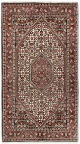 Bidjar Alfombra 94X167 Oriental Hecha A Mano Marrón Oscuro/Marrón Claro (Lana, Persia/Irán)