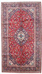 Keshan Alfombra 148X261 Oriental Hecha A Mano Gris Claro/Roja (Lana, Persia/Irán)