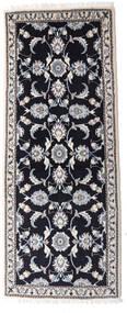 Nain Alfombra 79X194 Oriental Hecha A Mano Púrpura Oscuro/Gris Claro (Lana, Persia/Irán)