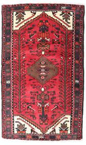 Hamadan Alfombra 77X135 Oriental Hecha A Mano Marrón Oscuro/Rojo Oscuro (Lana, Persia/Irán)