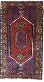 Hamadan Alfombra 80X145 Oriental Hecha A Mano Rojo Oscuro/Negro (Lana, Persia/Irán)