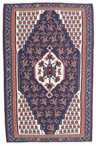 Kilim Senneh Alfombra 110X170 Oriental Tejida A Mano Gris Oscuro/Púrpura Oscuro (Lana, Persia/Irán)