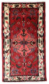 Hamadan Alfombra 75X135 Oriental Hecha A Mano Rojo Oscuro/Blanco/Crema (Lana, Persia/Irán)