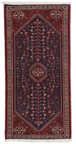 Abadeh Alfombra 73X148 Oriental Hecha A Mano Rojo Oscuro/Marrón Oscuro (Lana, Persia/Irán)